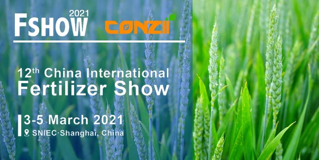 CONZII Will Attend FSHOW2021